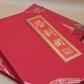 珠光燙金婚禮簽名冊商務簽到本嘉賓題名冊簽名薄會議簽到本  時尚教主