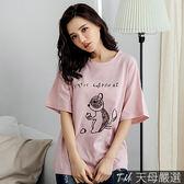 【天母嚴選】可愛塗鴉松鼠寬鬆棉質T恤上衣(共三色)