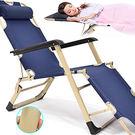 加粗方管休閒平躺椅.行軍床看護床.折疊床摺疊床.折疊椅摺疊椅.折合椅摺合椅.戶外海灘沙灘椅