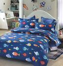 【名流寢飾家居館】海底總動員 雙人加大鋪棉床包組兩用鋪棉被套全套