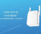 WiFi 接收器【5G高速擴展】TP-LINK信號放大器WiFi增強器家用無線網絡中DF全館 萌萌