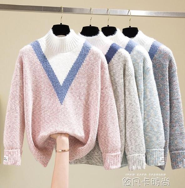 2020冬季新款韓版時尚女孩毛衣針織半高領打底衫女秋冬 依凡卡時尚