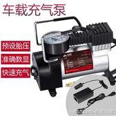 220V家用電瓶車電動充氣泵游泳圈輪胎籃球小型多功能汽車打氣筒QM 美芭