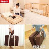 床中床 床中床新生兒睡籃旅行便攜式嬰兒床可折疊小寶寶床上床  igo阿薩布魯