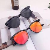 太陽鏡男士個性百搭半框墨鏡方形太陽眼鏡司機鏡 童趣潮品