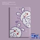 可愛卡通iPad Air2保護套mini1/2/3殼【英賽德3C數碼館】