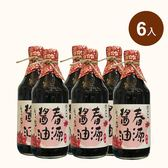 【豆油伯】春源純釀黑豆醬油500ml*6入組