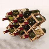 實木紅酒架創意菱形格子擺件簡約折疊家用落地客廳置物架【快速出貨】