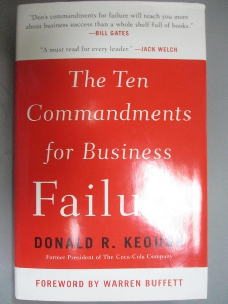 【書寶二手書T1/傳記_GKS】The Ten Commandments for Business Failure_Keough, Donald R.