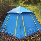 年末鉅惠 戶外帳篷3-4人全自動帳篷 方形空間多人休閒露營 沙灘