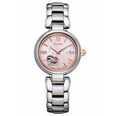 CITIZEN星辰 優雅甜心開芯機械腕錶PR1024-84X