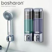 免打孔手動皂液器壁掛式雙頭洗髪水沐浴露瓶家用洗手液盒器 可可鞋櫃