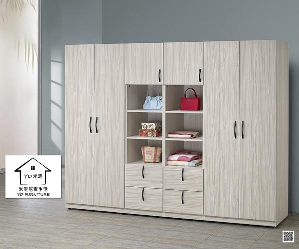 白雪松8尺系統衣櫃/系統衣櫥