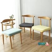 椅子套 餐桌椅子套罩通用彈力現代簡約家用萬能凳子座椅套辦公轉椅坐墊套