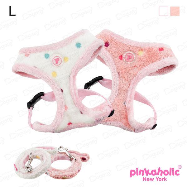 紐約《Pinkaholic》彩色暖糖胸背A組 L號 超完美組合! 犬胸背帶 項圈 拉繩 中型犬