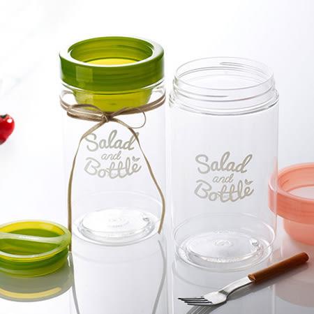 韓國 KOMAX 環保隨身沙拉瓶 1.0L 輕食 果醬 甜點 餅乾 蔬食 水果 野餐瓶 沙拉罐