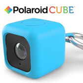 Polaroid POLC3PMBL Bumper Case BLUE 時尚穿戴組合(藍色) for Cube Action Camera (國祥公司貨)