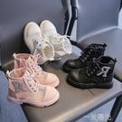 女童網靴2021年夏季新款男童鏤空靴子透氣網紗春款兒童短靴馬丁靴 一米陽光