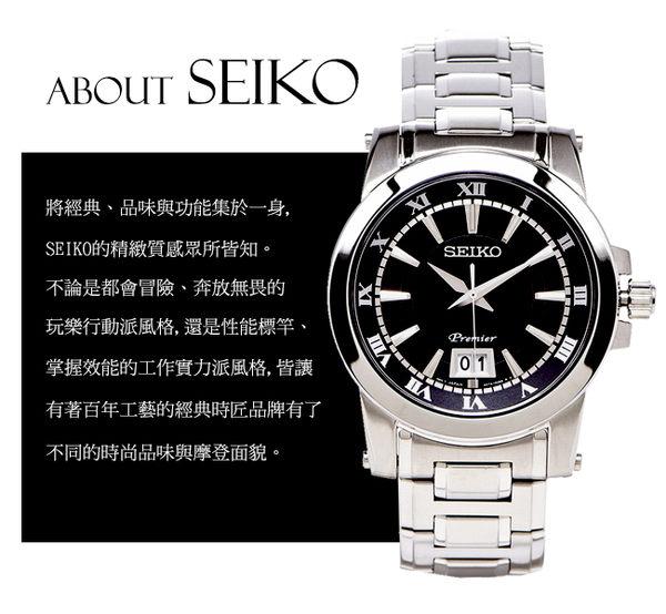 SEIKO 精工三眼計時賽車男性手錶(SKS417P1)-銀白面x銀色/42mm