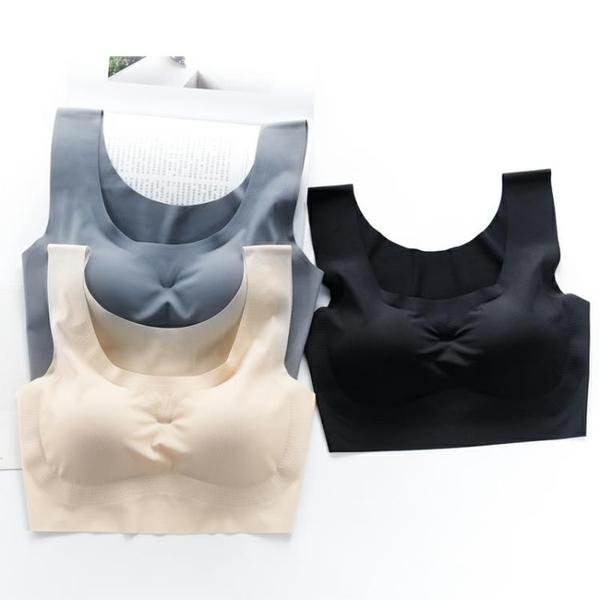運動內衣 日本無痕內衣套裝女聚攏無鋼圈防震跑步背心大碼胸罩運動文胸薄款