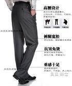 大尺碼西褲男彈力大尺碼西褲胖子寬鬆高腰免燙加肥加大肥佬中年西裝褲