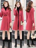 呢子大衣女中長款秋冬款韓版時尚韓國修身妮子毛呢外套女新款WD 至簡元素