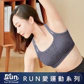 EASY SHOP-RUN-律動美型無鋼圈運動內衣-時尚灰