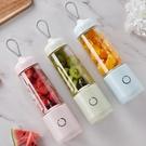 榨汁機家用水果小型便攜式電動多功能迷你炸果汁機學生杯型榨汁杯