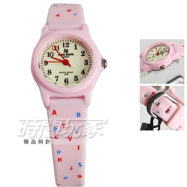 Louis Bentte PARIS 可愛輕巧女錶 兒童手錶 防水手錶 指針錶 粉紅色 LB0001-夜粉