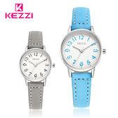 KEZZI 珂紫 K-1564 S 時尚學院風多色搭配款手錶