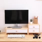 電腦支架增高架桌面收納顯示器屏幕抬高實木置物架【古怪舍】