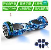 雷龍手提兩輪電動平衡車兒童成人雙輪智能遙控體感代步漂移扭扭車1