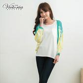 Victoria 條紋變化配色針織罩衫-女-黃色-V6501833(領劵再折)