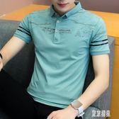 男士短袖T恤青年夏季棉質上衣修身有領丅帶領體桖男裝休閒翻領POLO衫CY2337『東京潮流』