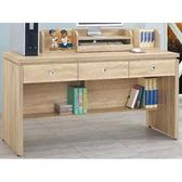 書桌 電腦桌 CV-627-4 安寶耐磨橡木5尺電腦辦公桌 (不含其它產品) 【大眾家居舘】