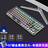 蒸汽朋克機械鍵盤滑鼠套裝復古87鍵有線筆記型電腦臺式辦公鍵鼠網紅女生可愛粉色