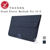【A Shop】Cozistyle Stand Sleeve Macbook Pro 15 R可站立信封包