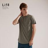 Life8-Casual 精梳棉質 剪接長版開衩上衣-麻灰【03811】