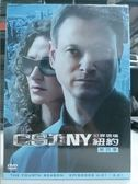 R12-004#正版DVD#CSI犯罪現場-NY 紐約 第四季(第4季) 5碟#影集#影音專賣店