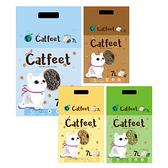 寵物家族-CatFeet豆腐砂(原味/綠茶/活性碳/咖啡) 7L