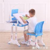 千億萊兒童學習桌 可升降寫字桌椅套裝組合學生書桌多功能學習桌QM 圖拉斯3C百貨