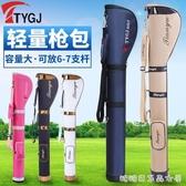 高爾夫用品包-輕便!高爾夫球包 男女士槍包 可裝6-7支球桿 練習場便攜用品球袋 糖糖日繫