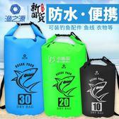 魚袋 魚護裝魚袋便攜魚網兜魚網袋活魚袋裝魚網漁護魚具水 卡菲婭