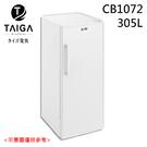 【TAIGA大河】305L 直立式冷凍櫃...