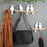 小鳥掛鉤北歐藝術壁掛墻面裝飾免打孔衣帽架【奈良優品】