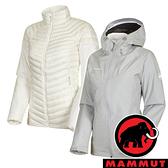 【MAMMUT 長毛象】女 Convey 3 GT兩件式連帽外套『公路灰/純白』1010-27420 露營 登山 外套 羽絨 保暖
