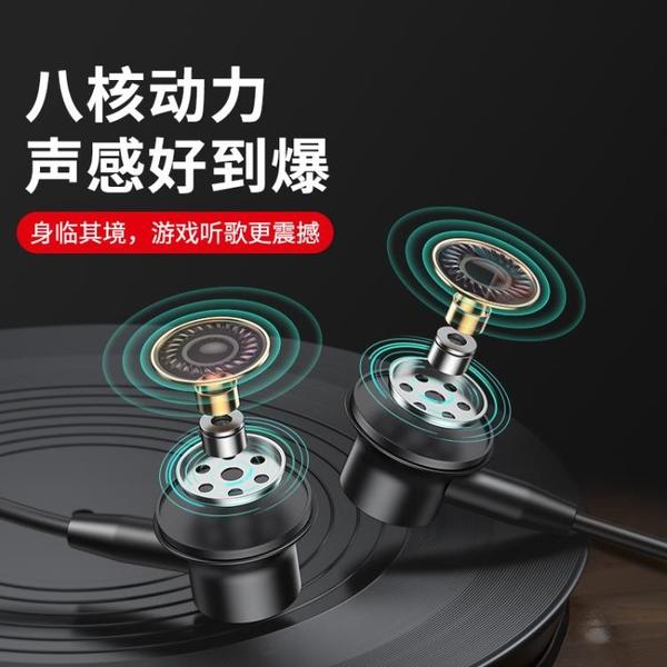 耳機有線適用華為原裝正品typec接口入耳式P40P30P20手機nova7/5/6榮耀pro電腦mate30高音質20彎頭