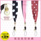 【珍珠美帶掛繩】舒適款 寬版掛繩仿絲巾圍巾設計 兩段式可拆解 識別證手機掛繩吊飾背帶頸帶