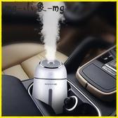 MG 加濕器-香薰加濕器usb小型家用靜音臥室空氣加濕器