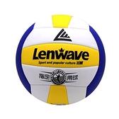 排球專用球5號標準軟式訓練初學者初中生排球比賽專用球【小橘子】